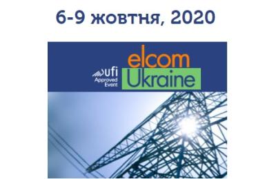 Шановні колеги та партнери! Запрошуємо на наш стенд на виставці EIA elcomUkraine-2020.
